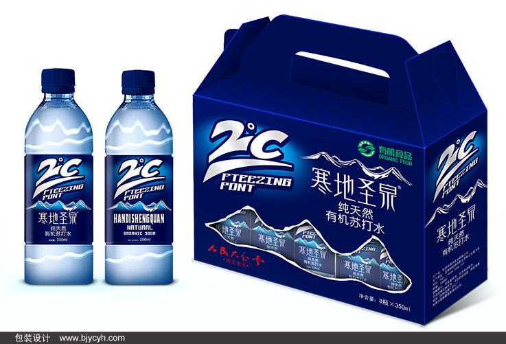 2°c寒地圣泉苏打水包装设计