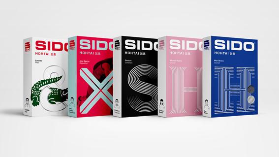欣赏包装设计不仅仅是口头术语