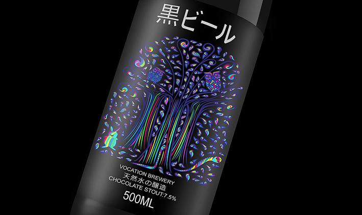 绚丽色彩应用在包装设计中的感官